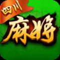 四川麻将血战到底手机版单机版免费下载 v1.0