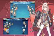 战舰少女R战争协奏曲EX3怎么打?战争协奏曲EX3海洋角逐攻略[多图]