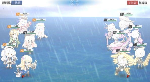 战舰少女R战争协奏曲ex4怎么打?战争协奏曲ex4速通攻略[视频][多图]图片1