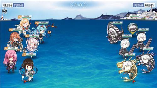 战舰少女R战争协奏曲ex4怎么打?战争协奏曲ex4速通攻略[视频][多图]图片2