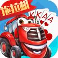 拖拉机经典八十分炒地皮手机版下载 v3.6.0