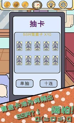 欧皇的烦恼游戏APP最新版下载图片4
