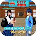 高校男生生活模拟完整版