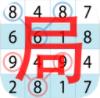 算局七星彩獎表6.0.0APP