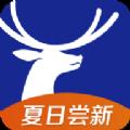 小鹿茶APP软件