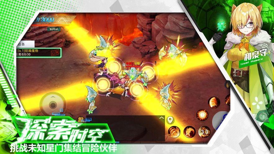 机甲幻想神圣王领官网版图4