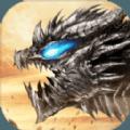 史前巨鲲手游官网安卓版下载 v1.3.1