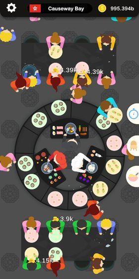 旋转餐厅无限金币安卓版下载图片3