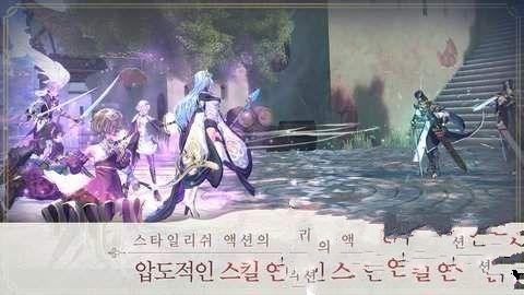埃克斯英雄手游官方正版下载图片3