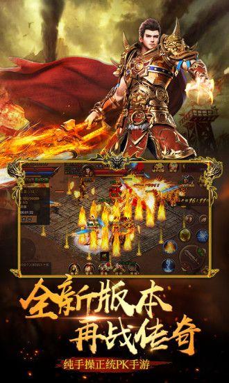 蓝月屠龙之龙城战歌手游官方最新版下载图片4
