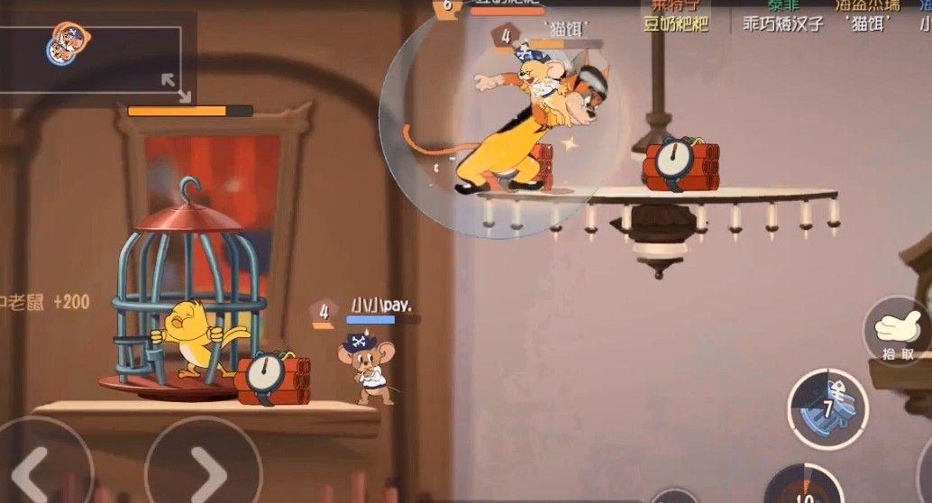 猫和老鼠:橘猫凭空消失,队友神秘失踪!烟花大作战还能这样玩?[视频][多图]图片2