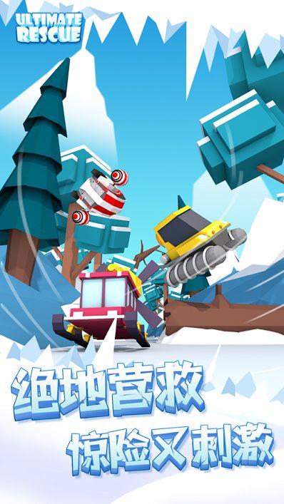 绝地营救游戏最新安卓版下载图片1