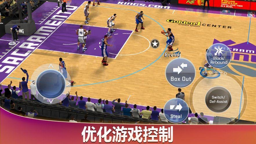 2K20安卓中文版图5