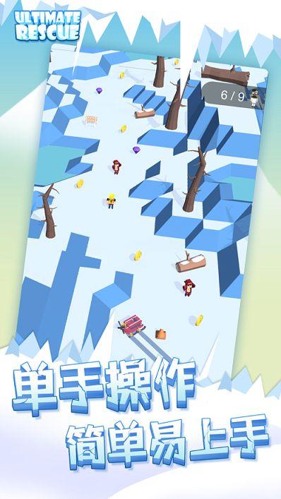 绝地营救游戏最新安卓版下载图片4
