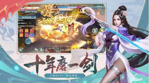 百战天下之巨鲲跃世手游官方网站下载正式版图片3