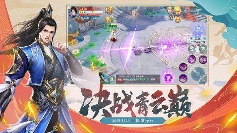 百战天下之巨鲲跃世手游官方网站下载正式版图片1