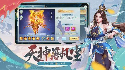 百战天下之巨鲲跃世手游官方网站下载正式版图片2