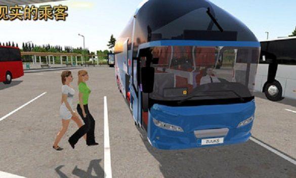 公交公司模拟器中国地图mod中文最新版下载图片2