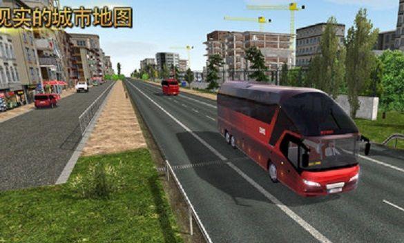 公交公司模拟器中国地图mod中文最新版下载图片3