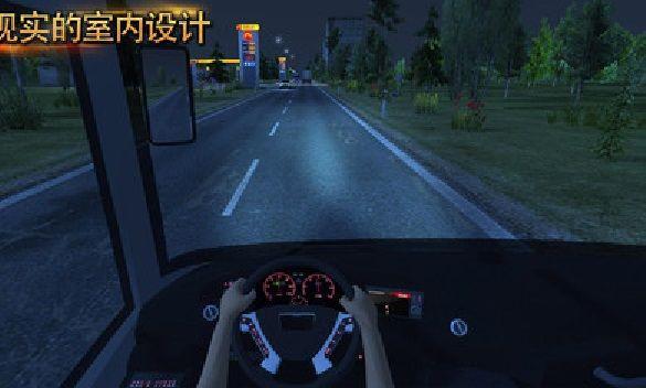 公交公司模拟器中国地图mod中文最新版下载图片1