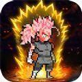 像素战斗龙珠游戏官方网站下载手机版 v1.0