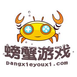 深圳市螃蟹
