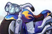 天天酷跑最新坐骑介绍:紫焰哈雷[多图]