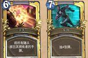 炉石传说金色卡牌是什么怎么获得?[图]
