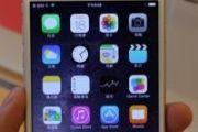 iPhone 6国行货源紧张 倒买倒卖依旧能赚钱[图]