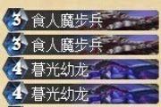 炉石传说GVG版术士新大王卡组搭配分享[图]