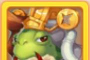 梦幻西游手游宠物龟丞相属性成长一览[多图]