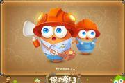 腾讯国民级塔防手游保卫萝卜3亮相UP2015[多图]