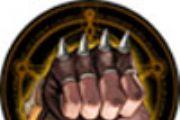 自由之战武术拳套装备属性图鉴[多图]