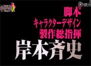 火影忍者博人剧场版宣传片头首度曝光