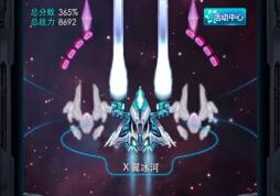 雷霆战机新版本全新战机视频介绍