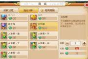梦幻西游手游11级宝石要几个宝石锤[图]