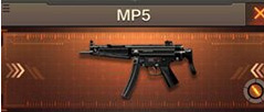 CF手游MP5属性图鉴 MP5枪械点评[图]