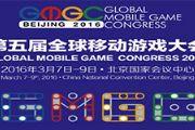 GMGC2016独立游戏开发者大赛议程曝光[多图]
