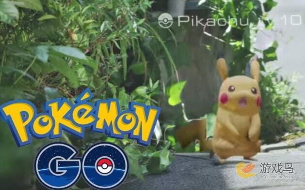 Pokemon GO国服即将解锁?不用VPN能登陆[图]