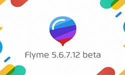 新增国际流量入口 魅族Flyme本地服务更贴心[多图]