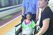 高铁为救助6岁突发疾病女童 临时停车2分钟[图]