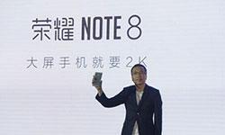 荣耀CEO解释为何V8 Max会改名为NOTE8[多图]
