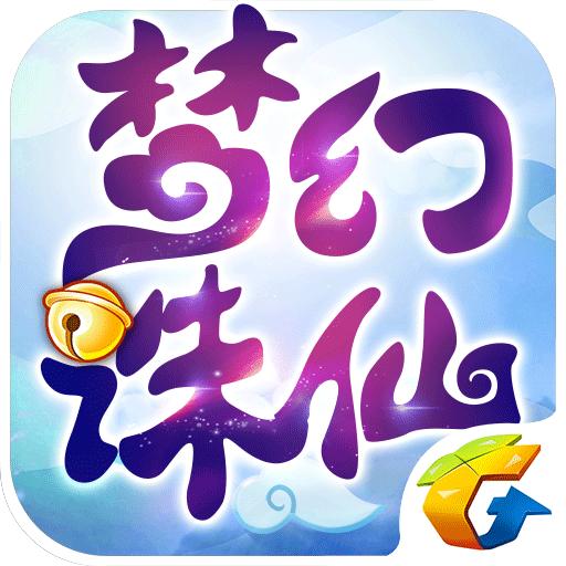 梦幻诛仙 v1.3.3