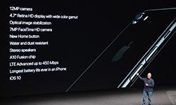 苹果新品发布会:iPhone 7 10大功能更新![图]