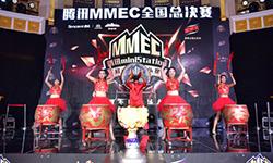 腾讯电竞娱乐赛MMEC落下帷幕 努比亚Z11Max全程助力[多图]