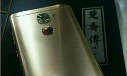 乐Pro 3真机谍照曝光 高配版内置8GB内存[多图]