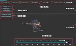 3D游戏开发 一款极好用的Cocos3D模型观察器[多图]
