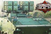 《坦克风云》最强之矛 红箭10火箭车[多图]