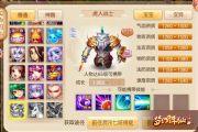 《梦幻诛仙手游》65级虎人战士宠物解读[多图]