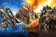 《战火与秩序》带你体验西方魔幻战场[多图]